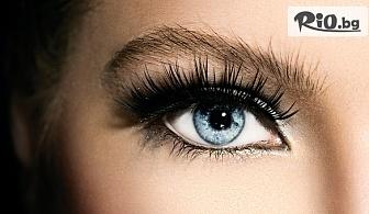 """Миглопластика """"Холивудски обем"""", от Makeup Studio Didi"""