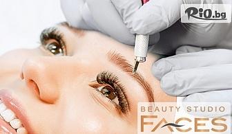 """Микроблейдинг на вежди по метода """"косъм по косъм"""", от Beauty Studio Faces"""