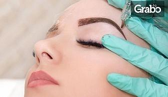 """Микроблейдинг на вежди по метода """"косъм по косъм"""" - без или със ретуш"""