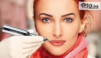Микропигментация на устни с 50% отстъпка, от Салон за красота Obssession