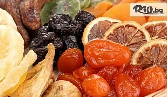 Микс от печени ядки и сушени плодове по избор (600 г), от Афродита КМ