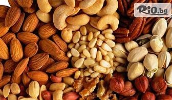 Микс от сурови ядки и сушени плодове 600 грама по избор, от Афродита КМ