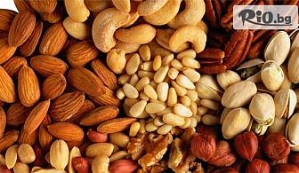 Микс от сурови ядки и сушени плодове по избор 600 гр, от Афродита КМ