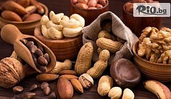 Микс от сурови ядки и сушени плодове по избор (600 грама), от Афродита КМ