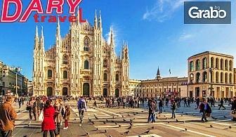 До Милано през Май! 3 нощувки със закуски, плюс самолетен транспорт и възможност за езерото Гарда, Сирмионе и Верона