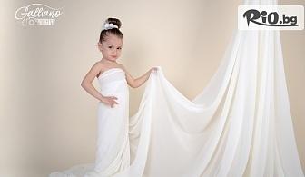 Мили спомени! Професионална фотосесия за деца в студио с декори и аксесоари + 20 обработени кадри, от Galliano Photography