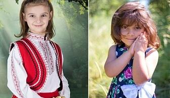 60 мин. детска или семейна фотосесия от професионален фотограф Чавдар Арсов, София
