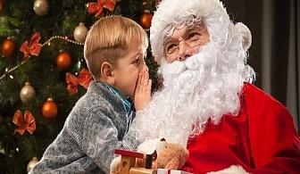 30 мин с Дядо Коледа на адрес по избор на клинета от Sunny Kids,София!