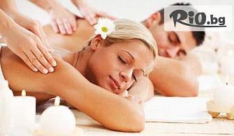 30 или 60 мин. - масаж на цяло тяло: Релаксиращ или Лимфен и венозен + рейки от 9.90лв, в Салон за масажи Далия
