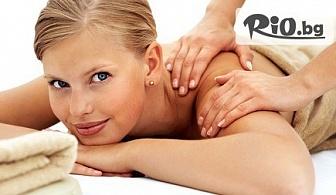 30 или 60 мин. - масаж на цяло тяло: Релаксиращ или Лимфен и венозен   рейки от 9.90лв, в Студио за масажи Далия