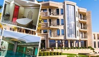 Минерален басейн + нощувка със закуска за ДВАМА до края на Юни в НОВООТКРИТИЯ Спа-хотел Мантар****