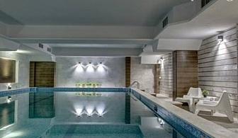 МИНЕРАЛЕН басейн, нощувка, закуска, обяд и вечеря в ЧЕТИРИЗВЕЗДНИЯ хотел Монте Кристо, Благоевград