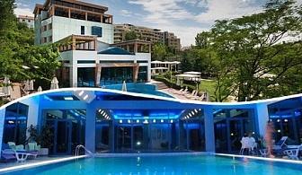 МИНЕРАЛЕН басейн + нощувка, закуска и вечеря в Хотел Медите Резорт & СПА 4*, Сандански