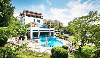 МИНЕРАЛЕН басейн + нощувка със закуска и вечеря в Хотел Медите Резорт & СПА 4*, Сандански.
