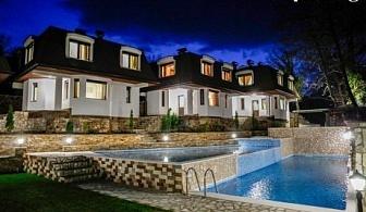 МИНЕРАЛЕН басейн + 5 нощувки със закуски САМО за 99.90 лв. в хотел Спа Оазис, Огняново