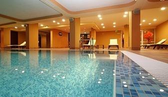Минерален басейн и СПА в Балнео хотел Медикус, Вършец през Януари! Нощувка със закуска за ДВАМА на супер цена
