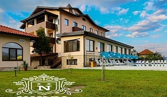 МИНЕРАЛЕН БАСЕЙН и СПА + нощувка със закуска за 2, 3 или 4 човека в хотел Никол, Долна Баня!