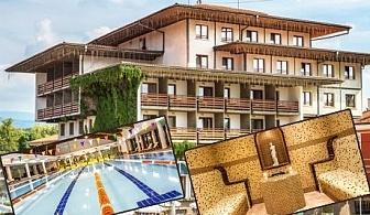 Минерален басейн и СПА пакет + 4, 5 или 6 нощувки със закуски за ДВАМА в хотел и СПА Каменград **** , Панагюрище!