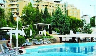 МИНЕРАЛЕН басейн и СПА в Сандански. Нощувка със закуска и вечеря в Апартхотел Медите***