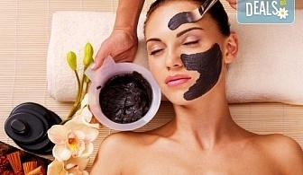 Минерална терапия! Масаж на цяло тяло с минерали от Mъртво море, терапия за лице, пилинг и маска с минерали в СПА център Senses Massage & Recreation!