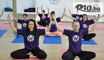 """Мини курс """"Въведение в йога""""! Уверено първи стъпки направи или знанията си допълни, от Клуб Йога и приятели"""