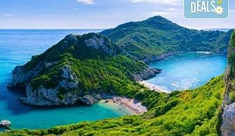 Мини почивка на остров Корфу през септември със Запрянов Травел! 3 нощувки със закуски в Potamaki Beach Hotel, възможност за организиран транспорт