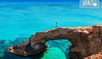 Мини почивка в Пафос, Кипър, с Ривиера Тур! Самолетен билет, 3 нощувки със закуски в хотел 3*, водач и възможност за посещение на Ларнака и Никозия