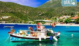 Мини почивка на приказния остров Лефкада през септември! 3 нощувки със закуски, транспорт и екскурзовод от Дрийм Тур!