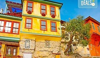 Мини почивка в слънчева Гърция - Кавала, за Септемврийските празници с Еко Тур! 3 нощувки със закуски в Nefeli Hotel 2*, транспорт и пешеходен тур