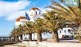 Мини почивка в Солун и Паралия Катерини, с Вени Травел! 3 нощувки със закуски в хотел Аtlantis 3*, панорамен тур в Солун и транспорт!