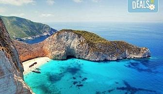 Мини почивка на о. Закинтос, Гърция, със България Травъл! 4 нощувки със закуски и 3 вечери в хотели 3*, транспорт, фериботни такси и водач!
