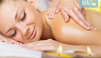 70-минутен антистрес масаж на цяло тяло и глава, подарък рефлексотерапия на ходила в център Beauty and Relax!