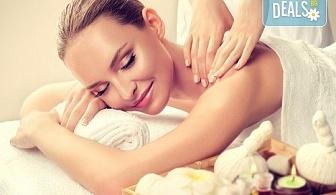 70-минутен антистрес масаж на цяло тяло, ходила, длани и глава в център Beauty and Relax, Варна!