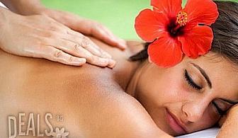 60 - минутен балийски масаж на цяло тяло за 15.90лв в Салон Didi Fashion
