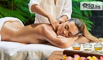 60-минутен Балийски масаж на цяло тяло, от Студио за масаж и СПА Нирвана