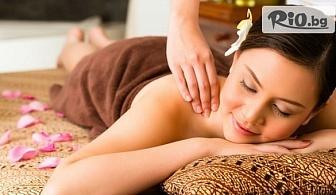 60-минутен Балийски масаж със сандалово дърво и магнолия на цяло тяло, длани, ходила, лице, от Студио Giro