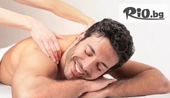 """60-минутен болкоуспокояващ масаж """"Бабини разтривки"""" на цяло тяло за 19.90лв, от Салон за красота Giro"""