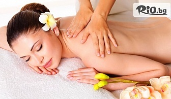 70-минутен Дълбоко рефлекто-мускулен, лимфодренажен и възстановителен масаж на цяло тяло, от Масажно студио Зои