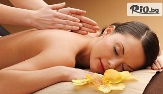 70-минутен дълбокотъканен ЧИ масаж на цяло тяло + акупресура, от Масажно студио Зои