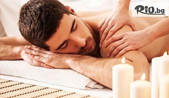 40-минутен Дълбокотъканен масаж на цяло тяло при физиотерапевт за отпускане и срещу болки, от New Body Factory