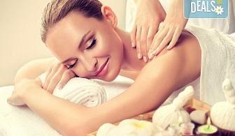 """90 минутен дамски паткет """"Дива Роза"""" - китайски козметичен и точков масаж на лице, шия деколте и грижа за ръце в център GreenHealth"""