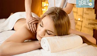 60-минутен класически масаж на цяло тяло + бонус: масаж на ходила, длани и глава с ароматни масла по избор в център Beauty and Relax, Варна!