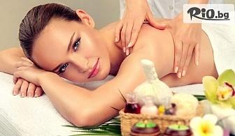 60-минутен Класически масаж на цяло тяло с 60% отстъпка, от Салон за красота Слънчев ден