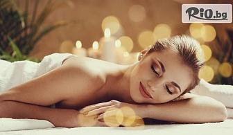 60-минутен Класически или Релаксиращ масаж на цяло тяло с шоколадово олио, от Студио за масаж и СПА Нирвана
