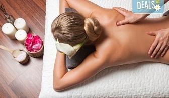 50-минутен комбиниран масаж на цяло тяло с релаксиращ и регенериращ ефект и натурални масла: кокос, какао, бадем в Масажно студио Теньо Коев