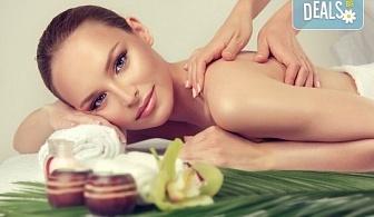 80-минутен лечебен или класически масаж на цяло тяло с медицински масла и акупресура на глава и стъпала, в салон за красота Ванеси!