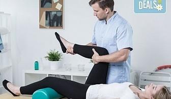 70-минутен лечебен масаж при травматични, ортопедични, неврологични, ставни заболявания и преглед от професионален физиотерапевт в студио Samadhi