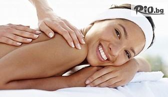 90-минутен лечебен миофасциален масаж на цяло тяло, от Козметично студио Gallen