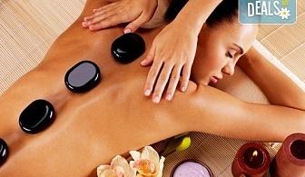 90-минутен луксозен СПА пакет Hot Stone с базалтови топли камъни и кристали, шоколадов пилинг и кралски масаж на цяло тяло, лице глава и рефлексотерапия в Wellness Center Ganesha Club