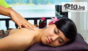 70-минутен масаж на цяло тяло по избор, от Масажно студио Зои